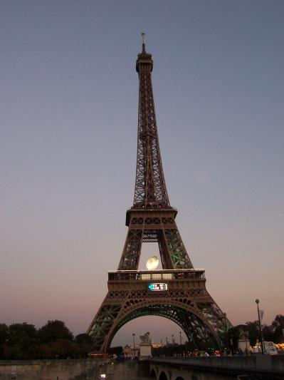 The Eiffel Tower at Sunset, Paris France