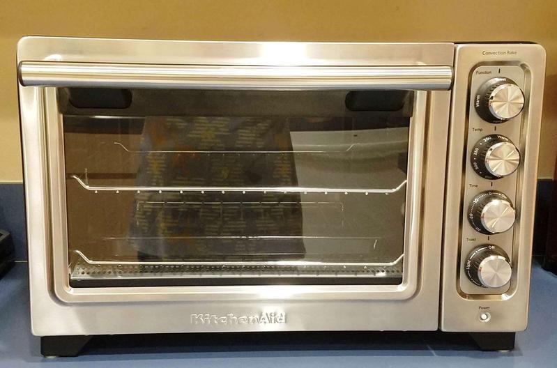 Contour Silver Compact Oven Kco253cu Kitchenaid