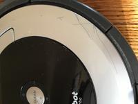 IRobot Roomba 690 Robotic Vacuum at Lowes com