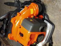 Husqvarna 150BT 50-cc 2-Cycle 251-MPH 692-CFM Gas Backpack Leaf