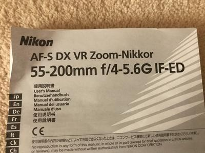 Nikon d7500 dslr 209 mp dx format digital slr camera fandeluxe Choice Image